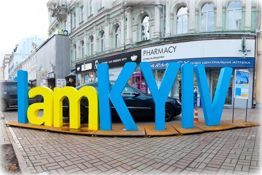 Forbes закликає іноземних туристів їхати до Києва замість Парижа