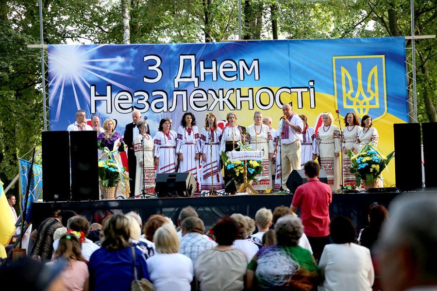 Скільки вихідних отримають українці на День незалежності
