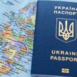 Світ без обмежень: Ще одна країна відмінила візи для українців