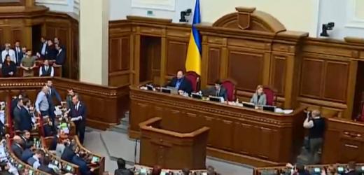 Український парламент прийняв держбюджет-2020