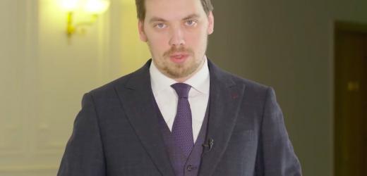 """""""Не вірте цим повідомленням"""": Гончарук записав відеозвернення щодо заморожування бюджетних виплат"""