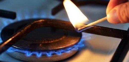Прем'єр пообіцяв українцям зниження ціни на газ