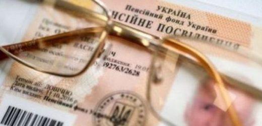 В Україні почнуть забирати соцвиплати