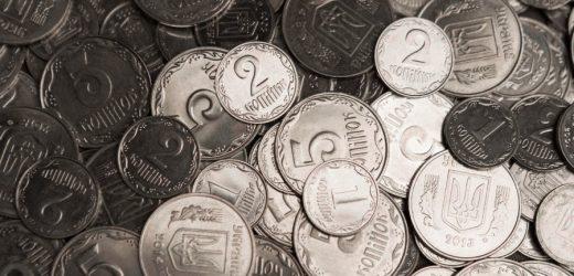 В Україні ввели в обіг нові гроші