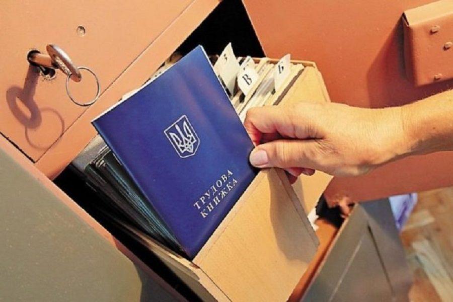 Новий Трудовий кодекс: Милованов пояснив, як роботодавець зможе звільняти працівників