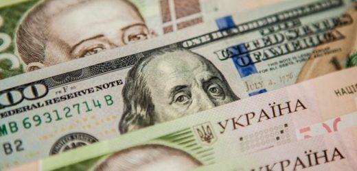Курс долара на 17 грудня впав до нового мінімуму
