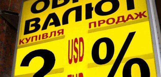 Експерт розповів, коли курс долара зросте