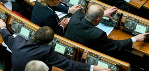 """Верховна Рада ввела штрафи за """"кнопкодавство"""""""