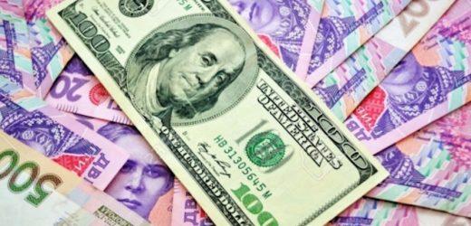 Курс валют на 20 січня: Гривня продовжує падіння