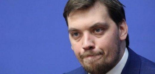 Скандал з Гончаруком: З'явилося фото зустрічі, де ймовірно обговорювали Зеленського