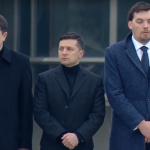 У Борисполі прощаються із загиблими пасажирами та членами екіпажу літака МАУ рейсу PS752