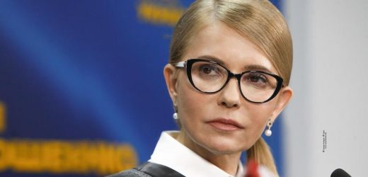Тимошенко змінила імідж після зимового відпочинку