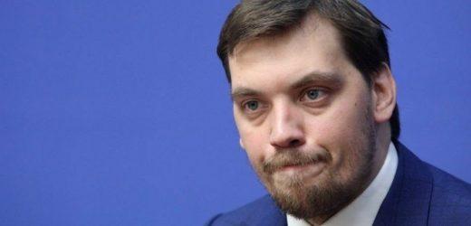 Олексій Гончарук, будучи непоганою людиною і, безумовно, не корупціонером, виявився дуже слабким професіоналом – Гордон