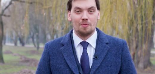 """""""Вам нас не злякати!"""": Гончарук прокоментував записи обговорювання Зеленського з нібито його участю"""