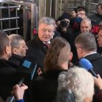 Родичів Героїв Небесної Сотні не пустили в ДБР – Порошенко влаштував скандал