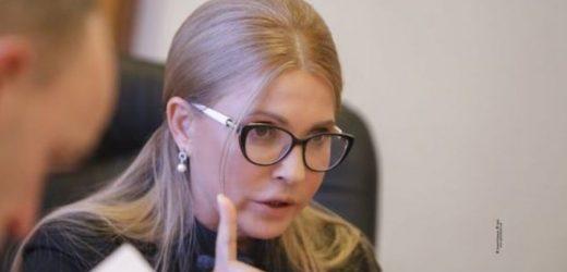 Тимошенко: Ми є свідками початку ліквідації України