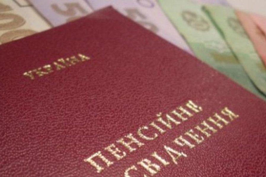 У Раді розповіли, коли українцям підвищать пенсійний вік