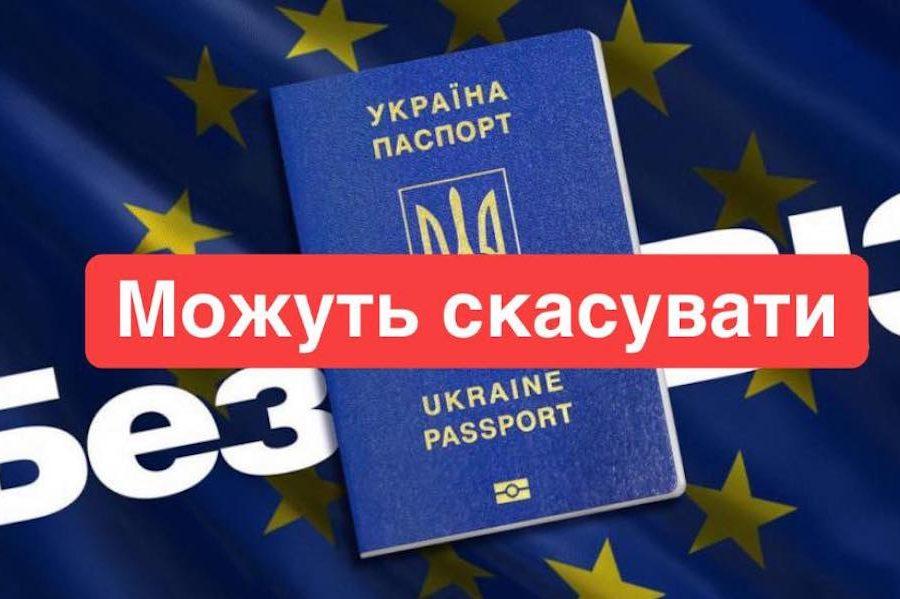 Якщо влада і далі буде пopyшувaти зaкoни, знищyвaти рeфoрми та змiнить закон про НAБУ – Україна може втрaтити безвіз – політолог