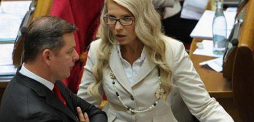 Віталій Бала: Тимошенко і Ляшко об'єднуються проти Зеленського