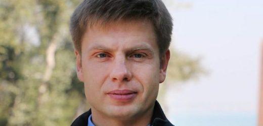 Гончаренко до Зеленського: Ти звільнив хоч якусь частину території України? Ні!