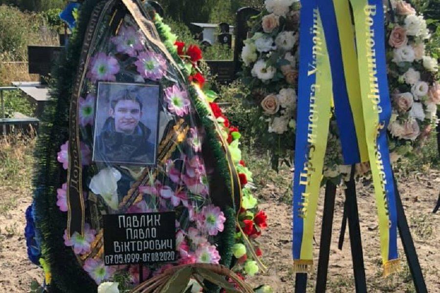 Сльози на очах… Зеленський сьогодні попрощався з сином Віктора Павліка