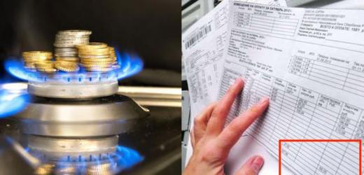 Як таке може бути? За місяць газ у всіх країнах здешевшав на 30%. А в Україні нам ціну на газ збільшили на 50%!