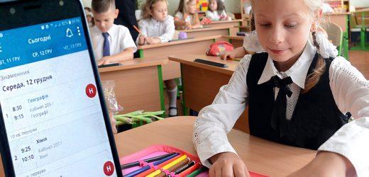 В Україні запустили пілотний проєкт щодо впровадження шкільних електронних журналів та щоденників